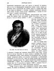 стр. 440