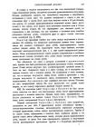 стр. 451