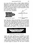 стр. 453