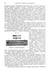 стр. 22
