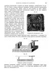стр. 25