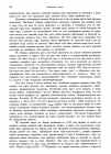 стр. 62