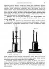 стр. 71