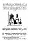 стр. 74