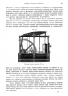 стр. 83