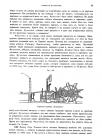 стр. 95