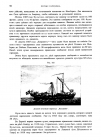 стр. 96