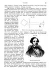 стр. 121