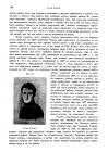 стр. 140