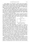 стр. 141