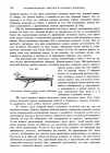 стр. 178