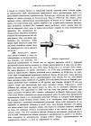 стр. 243