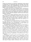 стр. 324