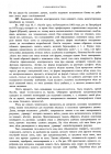 стр. 329