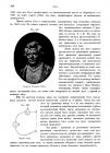 стр. 346