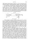 стр. 379