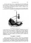 стр. 381