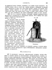 стр. 405