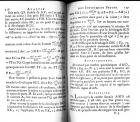 Страницы 116, 117