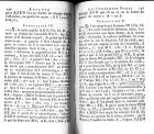 Страницы 140, 141