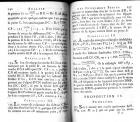 Страницы 196, 197