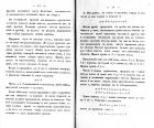 Страницы 14, 15