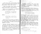 Страницы 22, 23