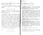 Страницы 28, 29
