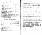 Страницы 46, 47