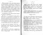 Страницы 50, 51