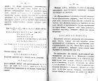 Страницы 56, 57