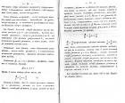 Страницы 92, 93