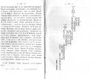 Страницы 96, 97