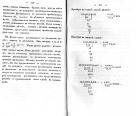 Страницы 110, 111
