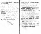 Страницы 126, 127