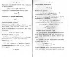 Страницы 154, 155