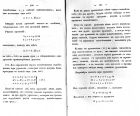 Страницы 160, 161