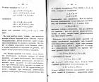Страницы 164, 165