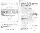 Страницы 168, 169