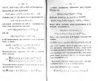 Страницы 172, 173