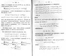 Страницы 174, 175
