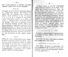 Страницы 182, 183