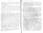 Страницы 240, 241