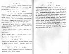 Страницы 264, 265