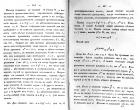 Страницы 294, 295
