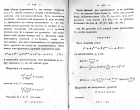 Страницы 412, 413