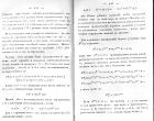 Страницы 442, 443