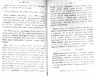 Страницы 444, 445
