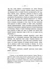 Страница 67