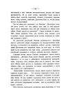 Страница 104